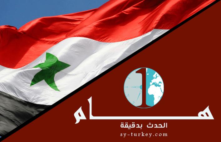 3 - اجتماع عربي يهدف للتآمر على تركيا بقيادة الإمارات العربية المتحدة