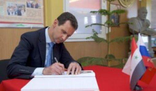 جديد 300x174 - بتوقيع اتفاقية مع نظام الأسد.. روسيا تسـ.ـتولي على ثروات سورية جديدة