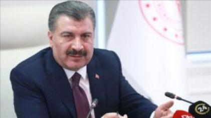 الصحة التركي 300x169 - وزير الصحة يعلن عن عدد الحالات المصـ.ـابة بطفرة كورونا الجديدة
