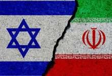 صورة تقارير إسرائيلية حول الحادث الذي في منشأة نطـ.ـنز النـ.ـووية في إيران.. إليكم التفاصيل