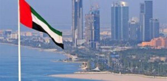 300x146 - مشروع قانون جديد ضـــ.ــد الإمارات.. إليكم التفاصيل