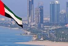 صورة طائرة تحمل مساعدات مقدمة من الإمارات تصل إلى مطار دمشق الدولي