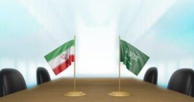 ايران 300x158 - الشرط الذي وضعته السعودية للتقارب مع إيران.. إليكم التفاصيل
