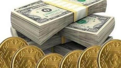صورة تحسن طفيف في سعر صرف الليرة وانخفاض في أسعار الذهب في تركيا اليوم الثلاثاء
