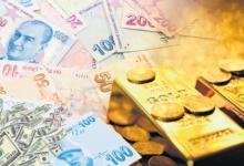 والذهب - تحسن طفيف في سعر صرف الليرة التركية اليوم الثلاثاء