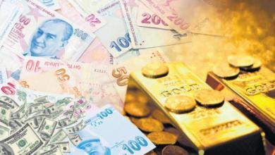 صورة شاهد أسعار الذهب وسعر صرف الليرة التركية والليرة السورية اليوم الخميس
