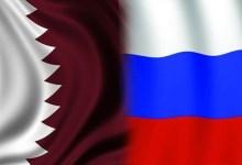 صورة تقارب في مواقف دو.لة قطر والقيـ.ـادة الروسية حيال الملف السوري