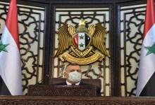 صورة ارتفاع عدد طلبات الترشح لمنصب الرئاسة إلى 12 بينهم امرأتين
