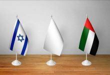 صورة اتصال مع البحرين ولقاء مع الإمارات…خطة اسرائيلية جديدة لتحسين العلاقات