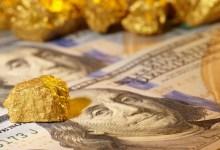 والذهب 10 - ارتفاع أسعار الذهب في تركيا اليوم الأربعاء