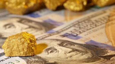 صورة انخفاض في أسعار الذهب في تركيا وتحسن طفيف في سعر الليرة اليوم الإثنين