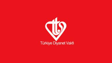 صورة اعلان هام من وقف الديانة التركية للتسجيل على مساعدات عذائية في تركيا