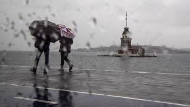 صورة المديرية العامة للأرصاد الجوية تعلن عن تحـ.ـذير هام لسكان هذه الولايات