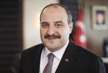 صورة بيان هام يصدره وزير الصناعة التركي لبدأ الدعم الجديد في تركيا..إليك التفاصيل