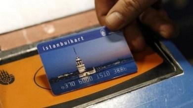 صورة شاهد.. بلدية اسطنبول الكبرى تطرح رقم للسجيل على مساعدة مالية للعوائل التي تستوفي الشروط