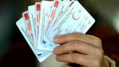 صورة الكشف عن حقيـ.ـقة استصـ.ـدار بطاقات شخـ.ـصية تركية في محافظة إدلب