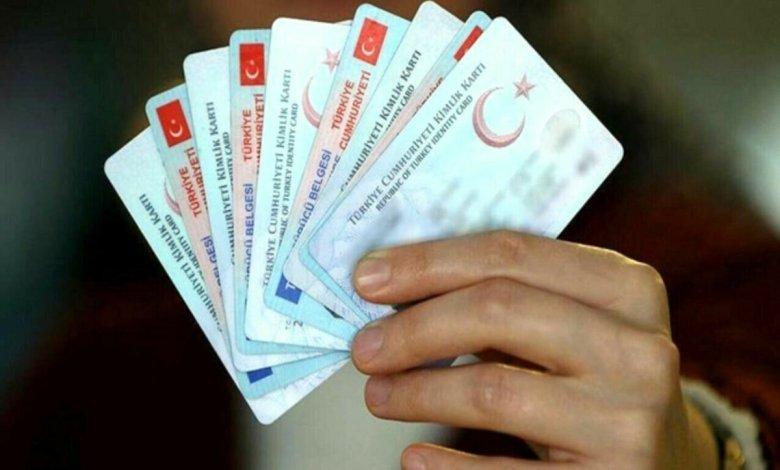 الهوية التركية