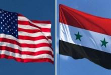 سوريا - Oil: Is Climbing U.S. Production About to Peak?