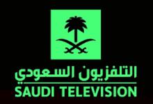 صورة تعـ.ـطل البث التلفزيوني في السعودية وظهـ.ـور مقـ.ـطع فيديو يحمل نص غامـ.ـض.. فيديو