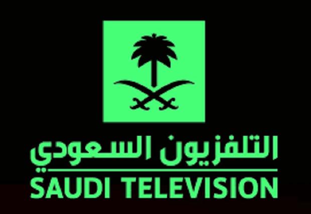 السعودية 1 - تعـ.ـطل البث التلفزيوني في السعودية وظهـ.ـور مقـ.ـطع فيديو يحمل نص غامـ.ـض.. فيديو