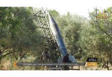 صورة الفصـ.ـائل المحـ.ـلية في إدلب تكشف عن صـ.ـاروخ جديد.. فيديو