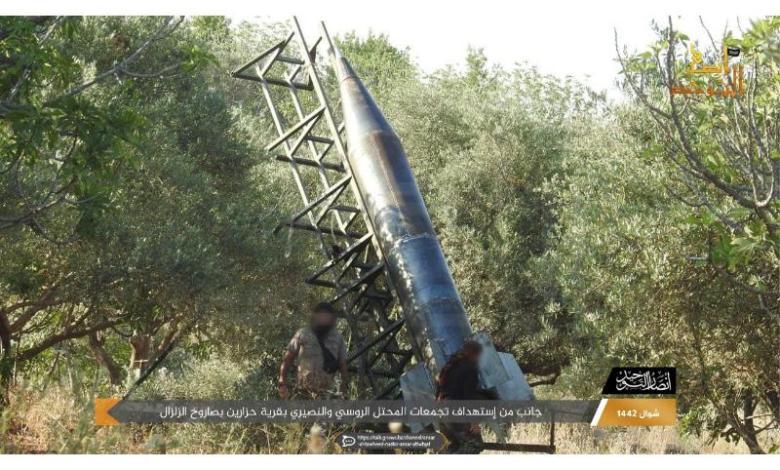 .jpg?resize=780%2C470&ssl=1 - الفصـ.ـائل المحـ.ـلية في إدلب تكشف عن صـ.ـاروخ جديد.. فيديو