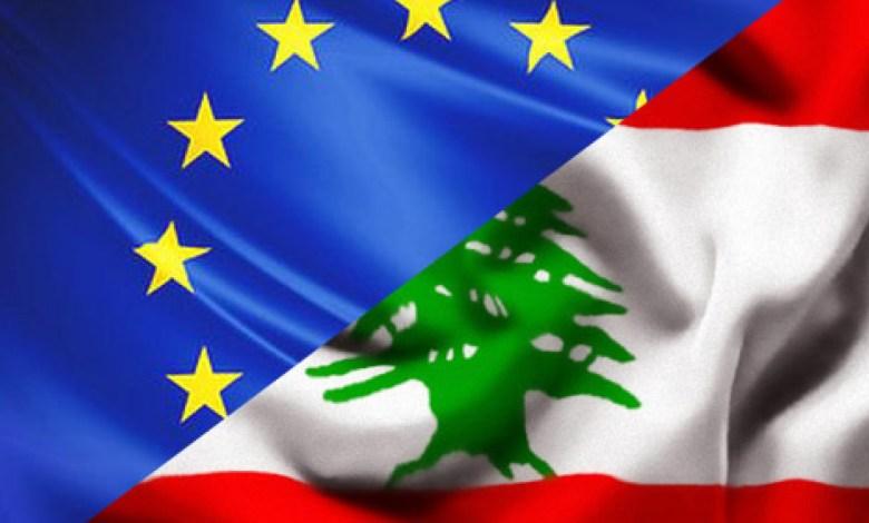 اوروبا - رسالة صـ.ـارمة من الإتحاد الأوروبي لكل المسؤولين اللبنانيين.. إليكم التفاصيل