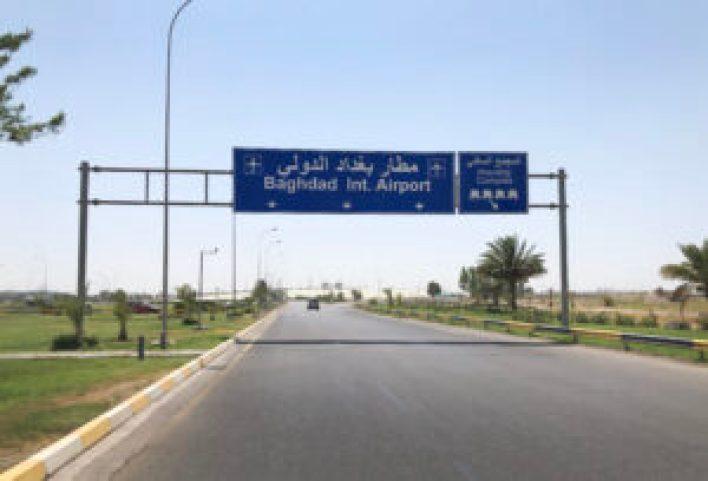 بغداد 300x204 - مطار بغداد الدولي يتعـ.ـرّض لـهجـ.ـمات بـ 3 طائرات مسـيّـ.ـرة.. إليكم التفاصيل