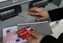صورة تحـ.ـذير هام من الهلال الأحمر التركي بشأن توقف كرت المساعدة المالية