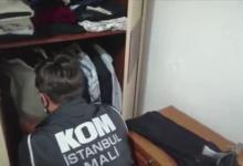 صورة شاهد.. اعتــ.ـقال 6 أشخاص في ولاية تركية والسـ.ـبب صـ.ـادم