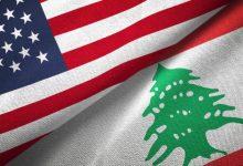 """صورة وفـ.ـد أمريكي يزور بيروت لبحث ملـ.ـفين وواشنطن تذكّر بمكـ.ـافأة """"7 ملايين دولار"""" مقـ.ـابل معلومات عن قيـ.ـادي بحـ.ـزب الله"""