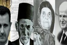 صورة آل الأسد ليسوا مسلمين ولا عرب ولا سوريين.. تعرف على أصل عائلة الأسد