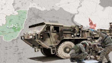 """صورة """"تطورات لافتة"""".. روسيا تقدم عرضاً جديداً لتركيا لتفادي العملية العسكرية.. إليكم تفاصيله!"""