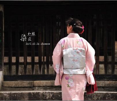 染匠 きたむら | 京都 和服體驗