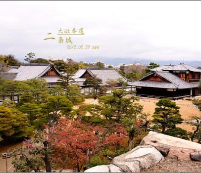 二条城 | 德川家康的寓所 京都推薦景點