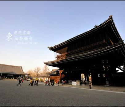 【京都 推薦景點】 東本願寺 、西本願寺