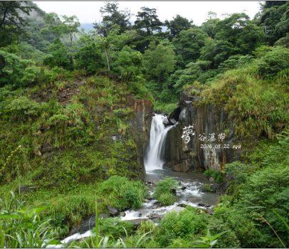 【南投 景點】 夢谷瀑布 | 南山溪蝴蝶谷