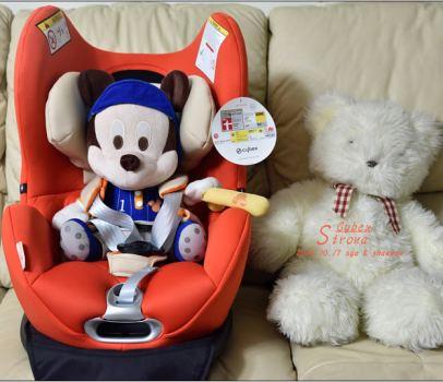 【開箱】汽車安全座椅。Cybex Sirona 0~4Y