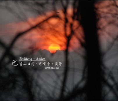【吳哥】 巴肯寺 Bakheng Temple | 巴肯山賞絕美日落