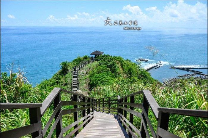 【花蓮豐濱 景點】大石鼻山步道(龜庵山步道) | 盡享無邊際太平洋無邊景色