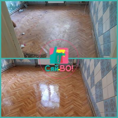 глибока чистка підлоги