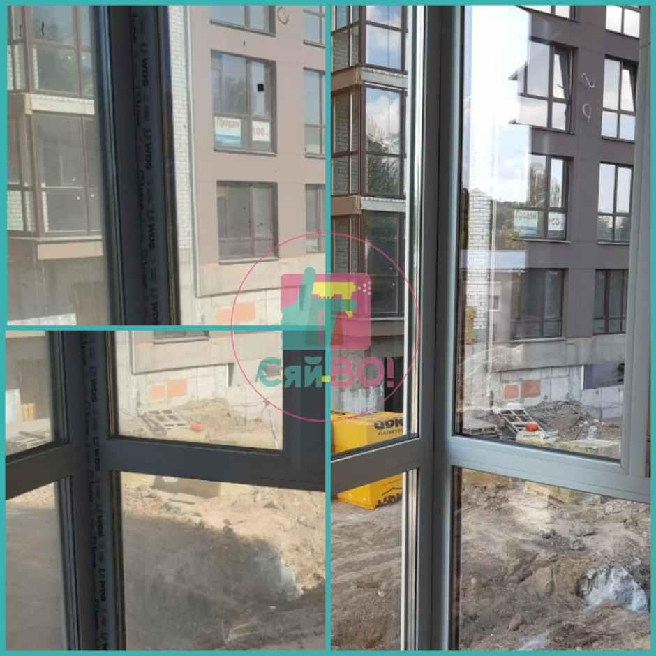 Мийка панорамних вікон