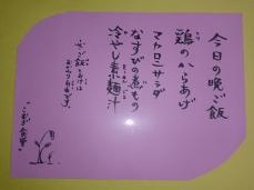 komugi-album6b
