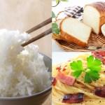 炭水化物・糖質を多く含む食品ランキング│太りにくい食べ方とは!
