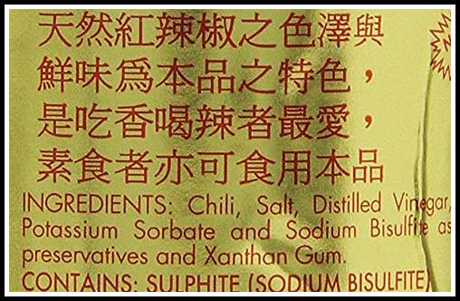 The Ingredients as listed on the label