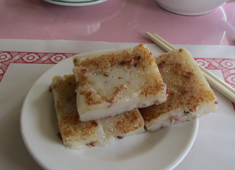 Turnip Cake at the Hum Sung Restaurant in Ottawa