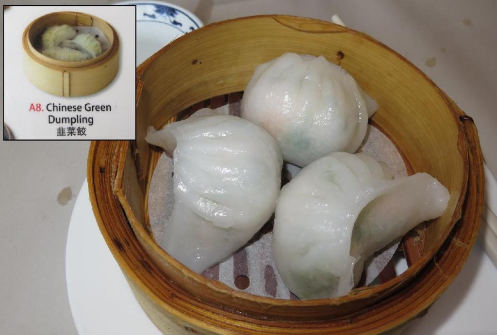 Chinese Green Dumplings in Ottawa