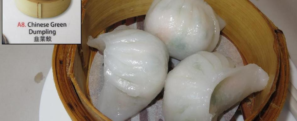 Chinese Green Dumplings at the Palais Imperial in Ottawa