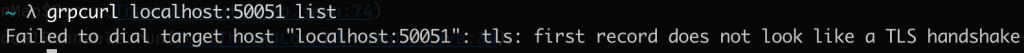 grpcurl list output 1024x53 - GRPCURL