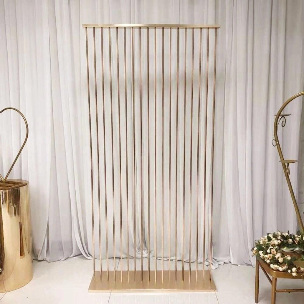 Mirror Gold Vertical Screen Backdrop (200cmH)
